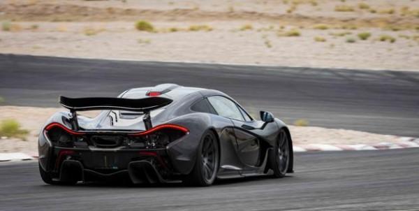 McLarenP1_5