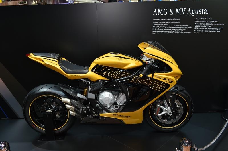 MV-Augusta-Concept